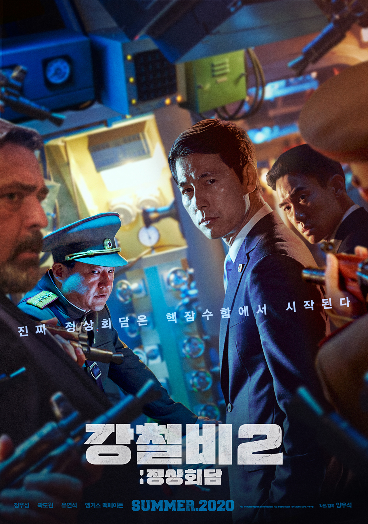 Filem korea Paling Best 2020-Steel Rain 2: Summit