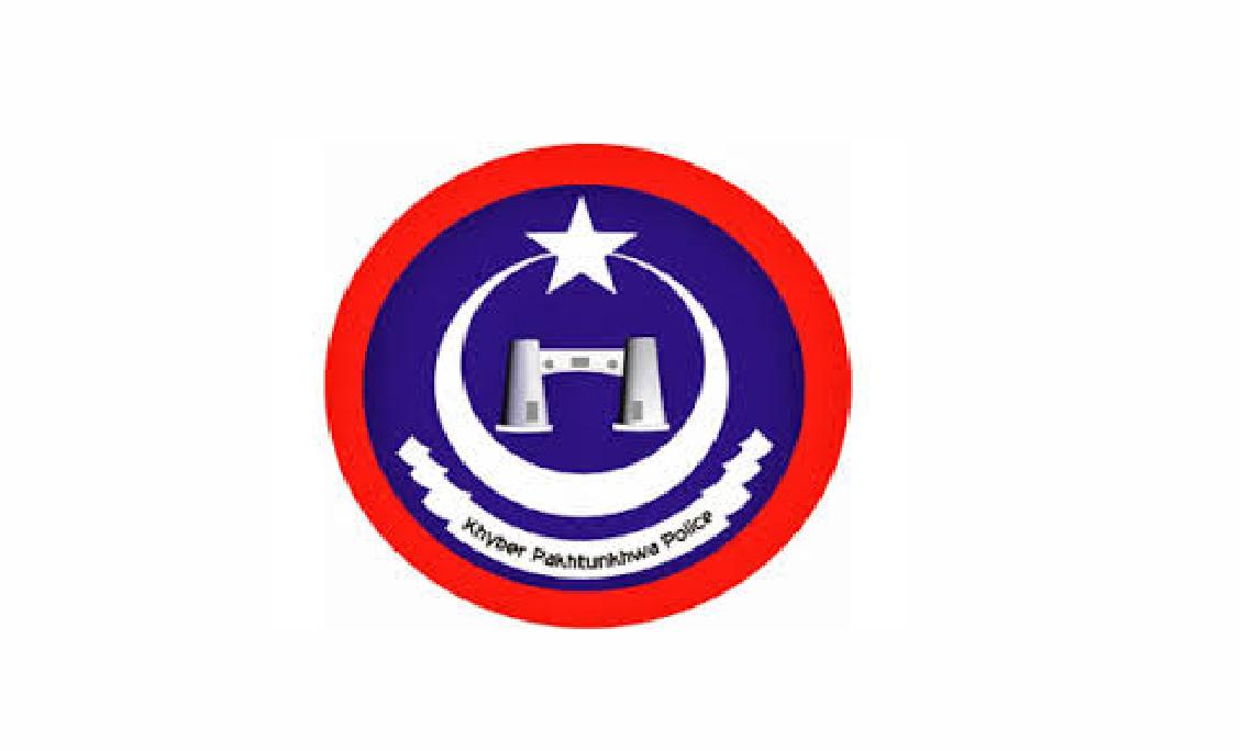 KPK Police Haripur Jobs 2021