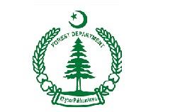 Forest Department Latest Jobs For Junior Clerk 2021- Online Apply