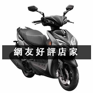 推薦台南租摩托車