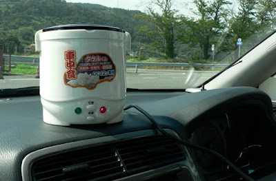 Car Rice Cooker