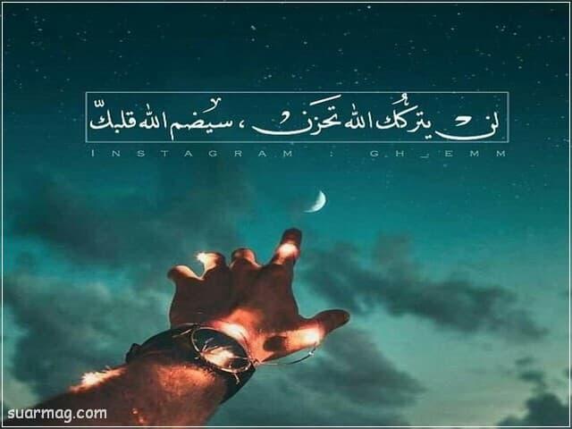 خلفيات واتس اب اسلاميه 15   Islamic WhatsApp wallpapers 15
