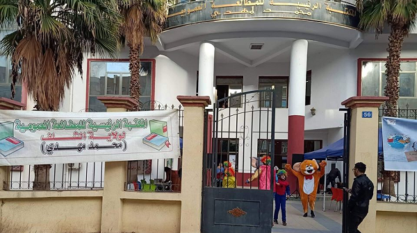 أنشطة متنوعة للأطفال والمثقفين بالمكتبة الرئيسية للمطالعة العمومية بالشلف