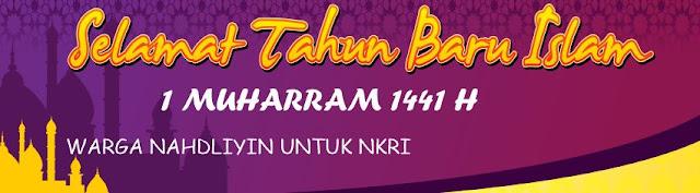 Kumpulan desain spanduk, baliho, banner hari Tahun Baru Islam 1441 H 2019