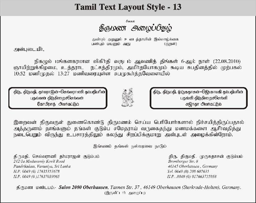 Tamil Wedding Invitation Samples – Sample Wedding Invitation Format