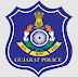 psirbgujarat2021.in | Gujarat Police PSI, ASI & Intelligence Officer Recruitment Official Website Launched @ https://psirbgujarat2021.in