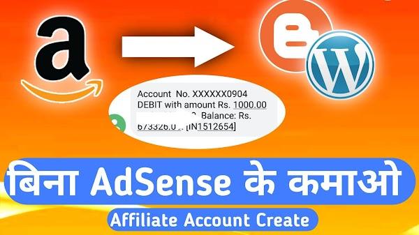 Earn Money Without  AdSense | How To Create Affiliate Account | Bina AdSense Ke Kamaye