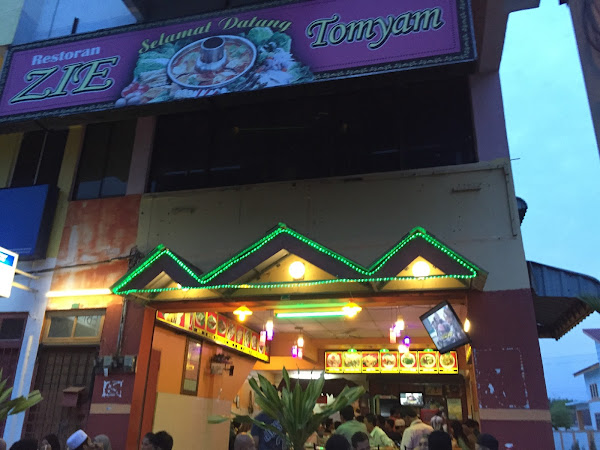 Ipoh Food Hunting : Zie Tomyam