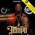 Dj Omix - Thug Life (ft. Kelson Most Wanted x Delcio Dollar)