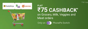 PhonePe Offer - Get Rs.75 Cashback On Grocery