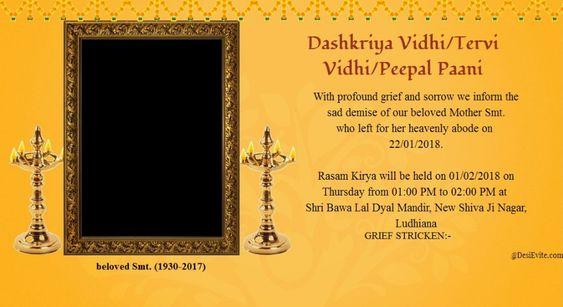 dashkriya vidhi invitation in marathi