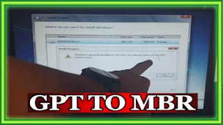 تحويل القرص الصلب من GPT الى MBR