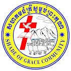 Shade of Grace Community