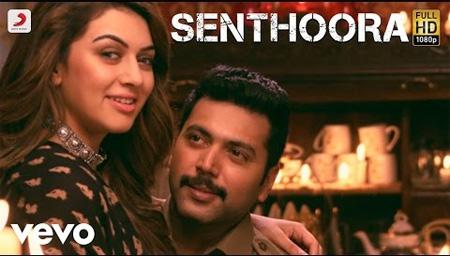 Bogan – Senthoora Tamil Video | Jayam Ravi, Hansika | D. Imman