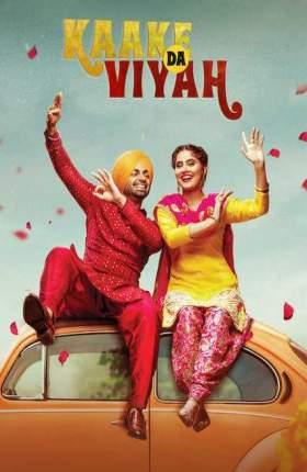 Kaake Da Viyah 2019 Punjabi 350MB WEB-DL 480p