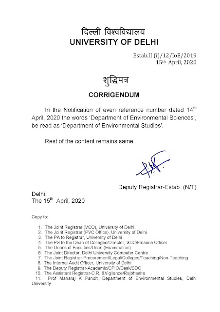 DU changes name of department of environmental science