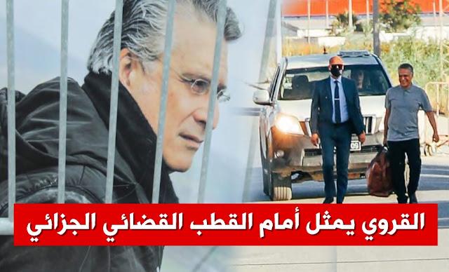 آخر مستجدات قضية تسلل القروي للتراب الجزائري - Ghazi et Nabil Karoui