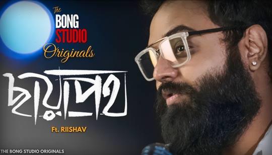 Chhayapoth by Riishav from The Bong Studio Originals