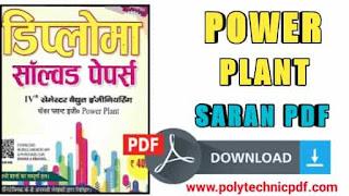 Power Plant Saran Solved Paper