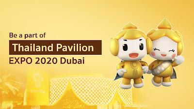 ร่วมด้วยช่วยอาคารแสดงประเทศไทย สร้างโอกาสใหม่ในงาน World Expo 2020 Dubai