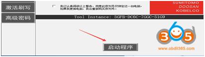 install-isuzu-idss--4