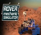 rover-mechanic-simulator