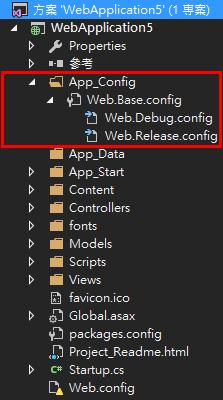 App_Config