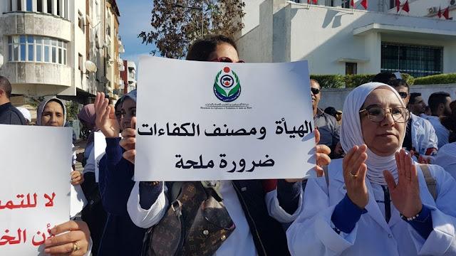 ممرضون يرفضون مشروع مرسوم مزاولة مهن التمريض ويطالبون الحكومة بتأجيل المصادقة عليه