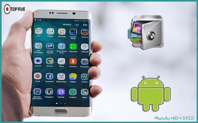 أفضل تطبيقات اندرويد لقفل الهاتف وحمايته من المتطفلين