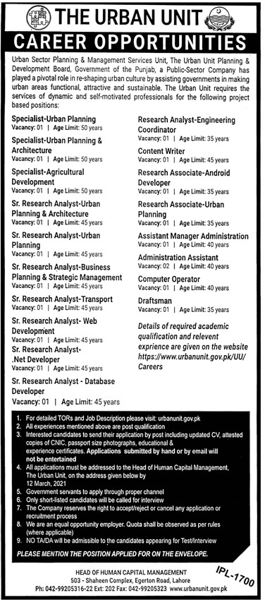 Punjab Urban Sector Planning & Management Services Unit Jobs 2021 in Pakistan - A Public Sector Company Government of Punjab - More Job Details :- www.urbanunit.gov.pk/UU/Careers