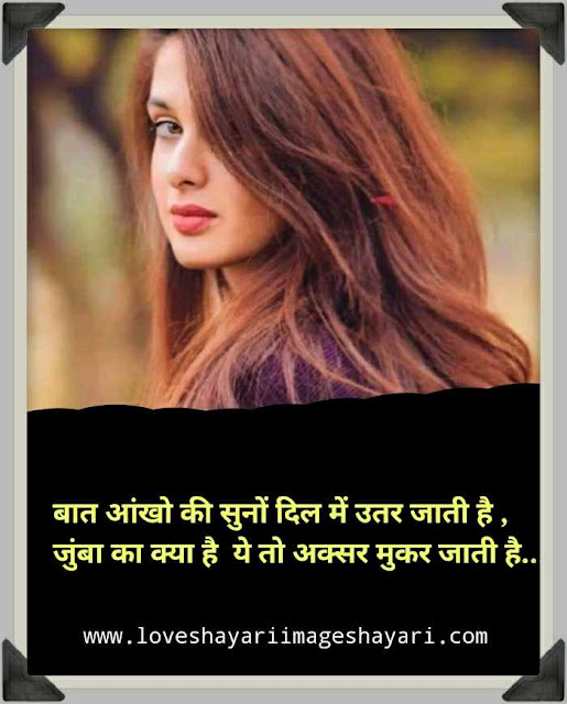 Shayari for bf.