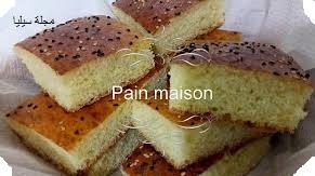 خبز الدار بالسميد -مجلة سيليا