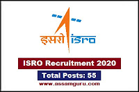 www.isro.gov.in recruitment 2020, isro recruitment 2019 for engineers,