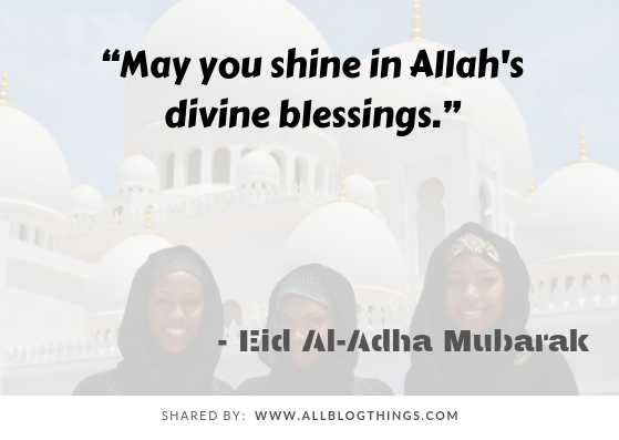 Eid Al-Adha 2020 Wishes (images free download)