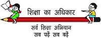 Sarva Shiksha Abhiyan, SSA Odisha,  SSA, Education Instructor, Instructor, Graduation, Odisha, freejobalert, Sarkari Naukri, Latest Jobs, ssa odisha logo