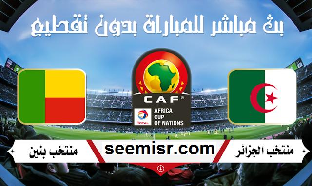 موعد وتشكيل مباراة الجزائر وبنين - الثلاثاء  16 من أكتوبر 2018