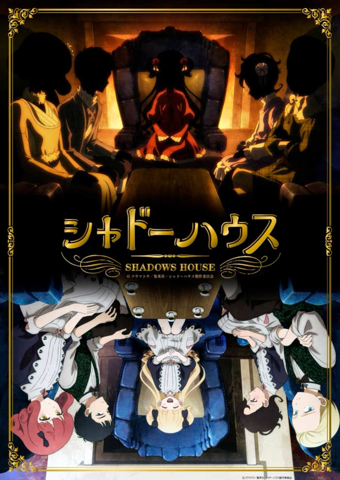 Shadow House anime - poster
