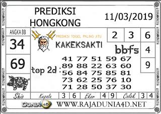 Prediksi Togel HONGKONG DUNIA4D 11 MARET 2019