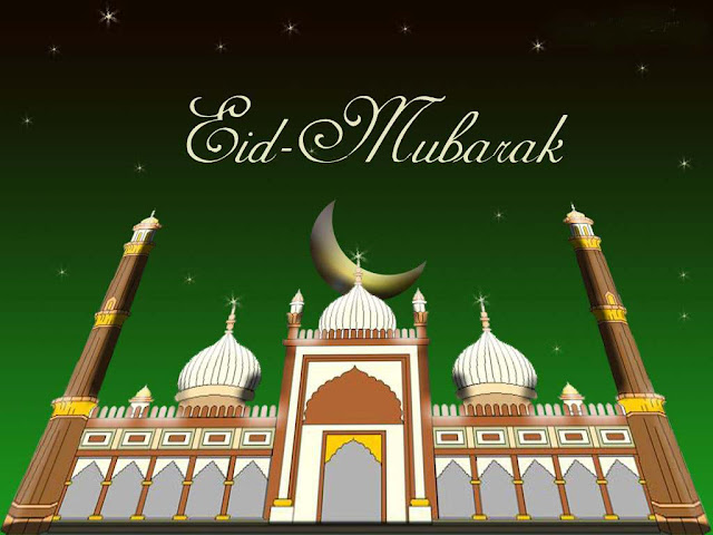 Eid Ul Adha Mubarak Animated Gifs 2017 And Eid Ul Adha Mubarak Gifs Images For Whats App And Facebook