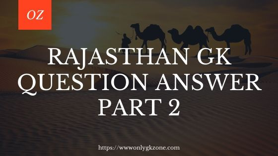 RAJASTHAN GK QUESTION ANSWER PART 2