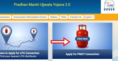 Click apply for pmuy connection