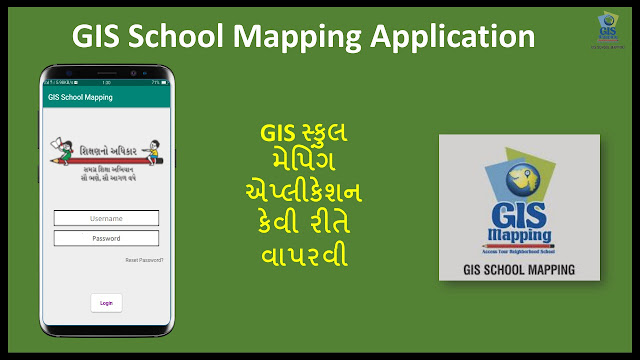 GIS School Mapping Application
