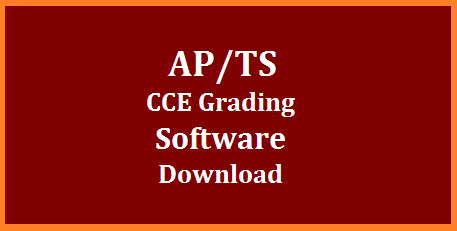 CCE Grading Software Download - Result Calculation Readymade   AP/TS CCE Exams Grading Calculation Software Download | Get Results of FA and SA Combined at just entering Name and Marks | Download Calculator for Continuous Comprehensive Evaluation Formative Assessment Summative Assessment Examinations in Andhra Pradesh and Telangana | Both States Ap and TS Implementing same Evaluation Methods as Andhra Pradesh Also changed CCE Method to SA1 and SA2 only same as Telangana School Education Department is implementing in Telangana cce-grading-software-download-final-result-calculation