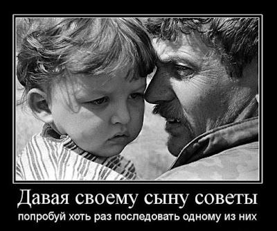 Индоктринация (вбивание в голову ребёнка абстрактных истин) бесполезна, особенно если мы сами своим поучениям не следуем