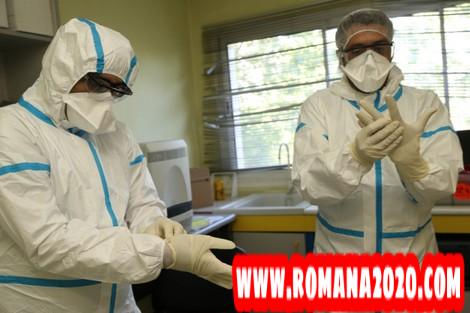 أخبار المغرب 4 حالات شفاء من فيروس كورونا المستجد covid-19 corona virus كوفيد-19 في جهة الرباط سلا القنيطرة rabat sale kenitra