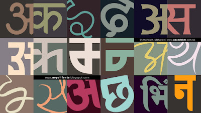 nepali fonts,how to download nepali fonts,ananda nepali fonts free download,download nepali fonts for free,nepali,nepali typing,how to download paid fonts for free,download free fonts,free fonts,free download,how to download nepali font preeti,download,hindi calligraphy fonts free download online,download nepali font,download fonts for illustrator,all nepali fonts free download,nepali font converter
