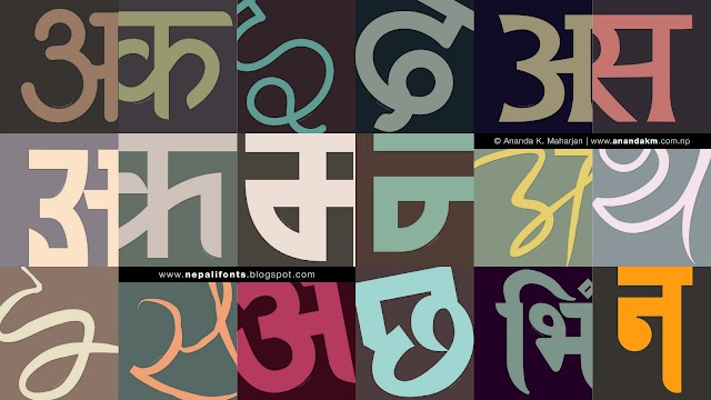 500 𝗡𝗲𝗽𝗮𝗹𝗶 𝗙𝗼𝗻𝘁𝘀: Download Free Nepali Fonts Collection 2019