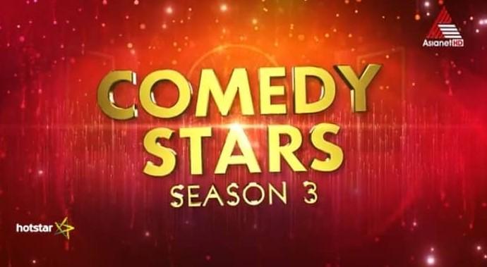 Asianet Comedy Stars Season 3 wiki, Contestants list, Host, Start Date, Timings, Contestants List, Promos. Comedy Stars Season 3 on Asianet wiki Plot, Cast Details