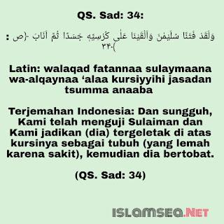 Qs: Surat Shad 34
