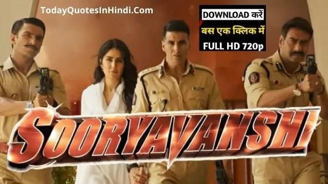 Sooryavanshi-Full-Movie-Download